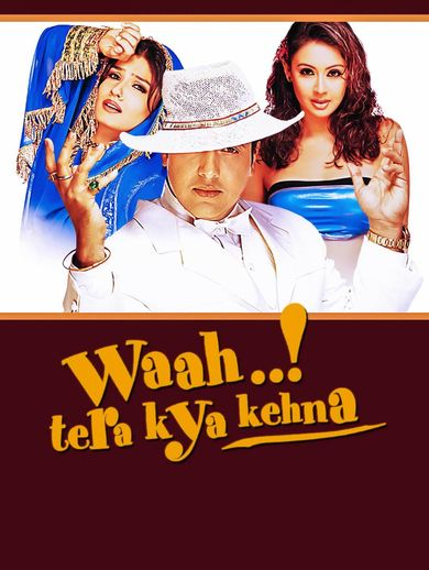 kya kehna songs download free mp3