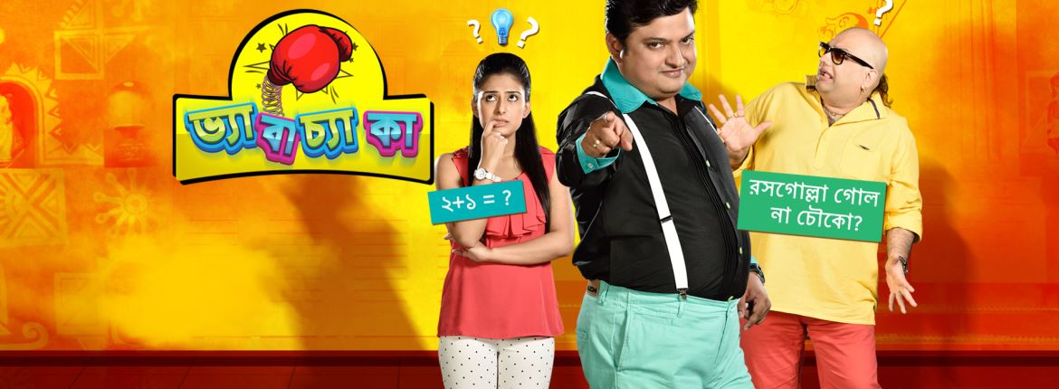Watch star jalsha live - Studio movie grill coupon december 2015