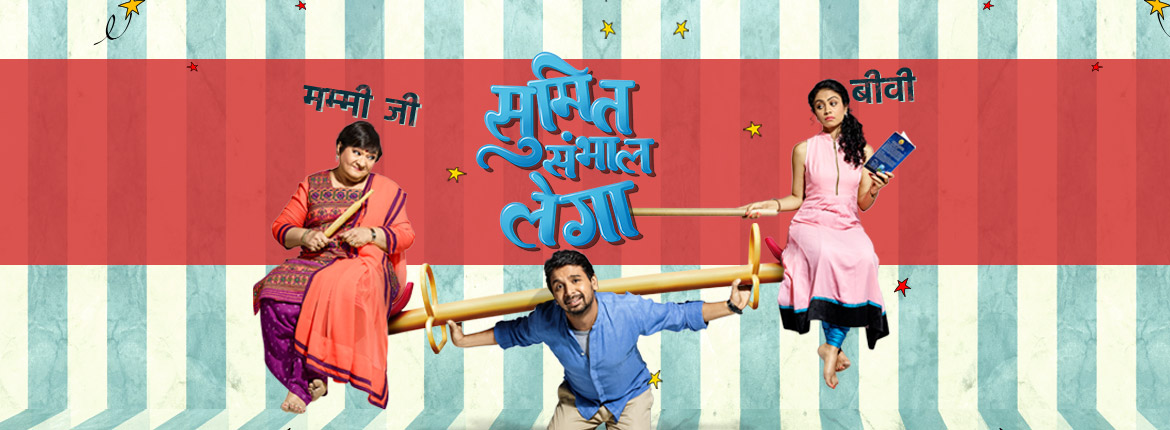 Watch Sumit Sambhal Lega Online