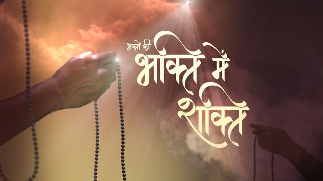 Bhakti Mein Shakti (Life OK)