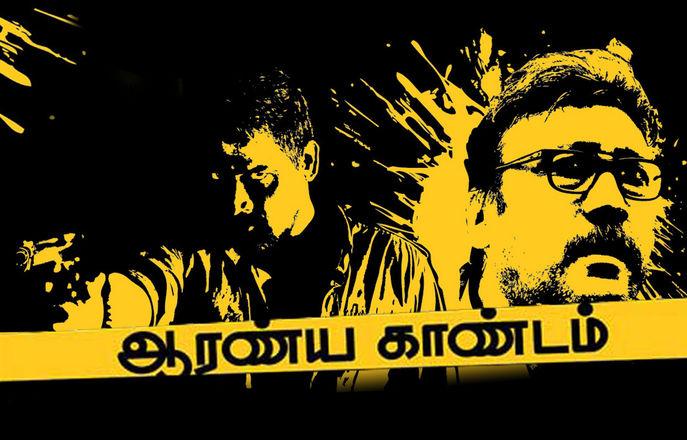 Iraivi Full Movie Online Watch Iraivi in Full HD Quality
